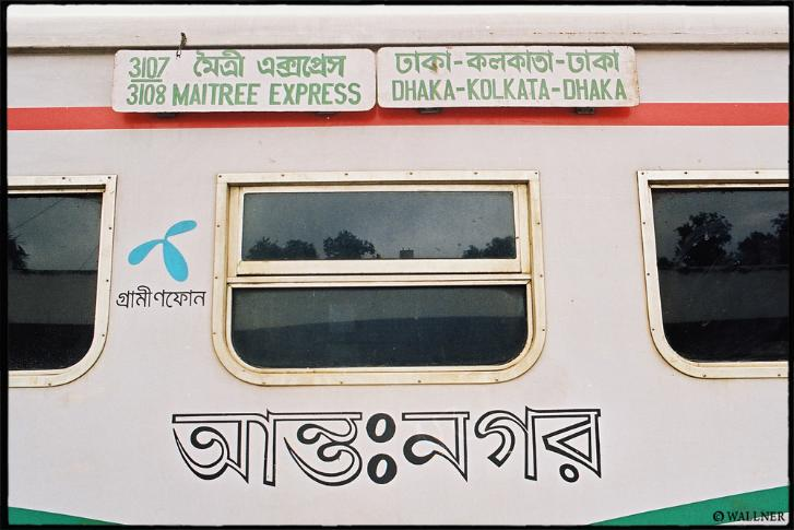Traveling by train in Maitree Express
