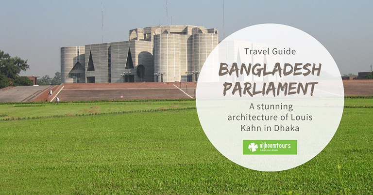 Parliament building of Bangladesh