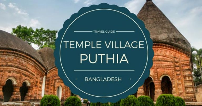 Puthia: Village full of beautiful temples in Bangladesh