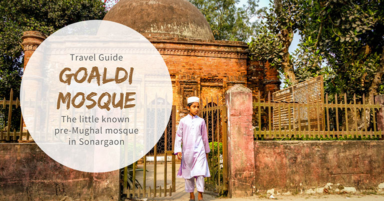 Goaldi Mosque: Little known pre-Mughal mosque in Sonargaon