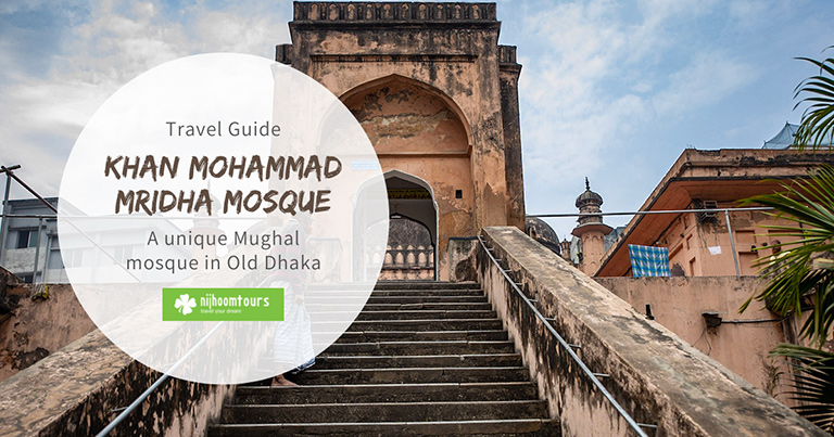 Khan Mohammad Mridha Mosque: A unique Mughal mosque in Old Dhaka