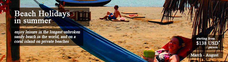 beach_holidays_920_250