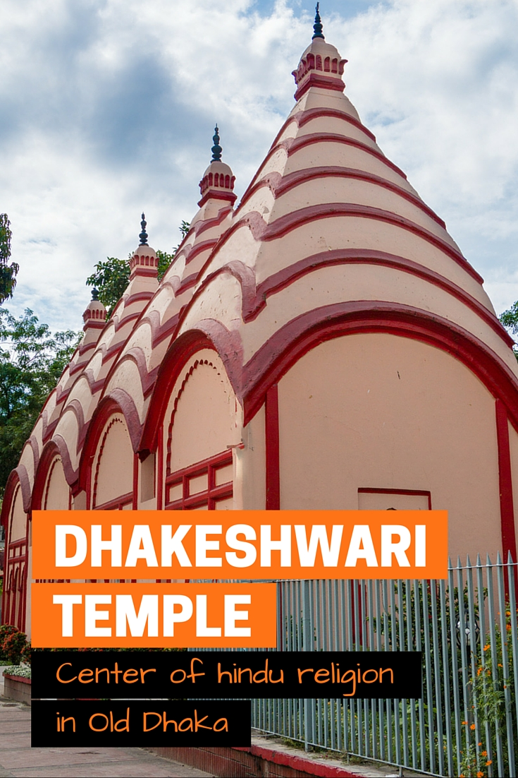 1200 Years old Dhakeshwari Temple in Old Dhaka